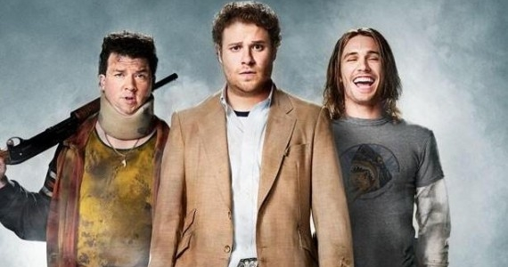 Pineapple-Express-2-Trailer-This-Is-the-End